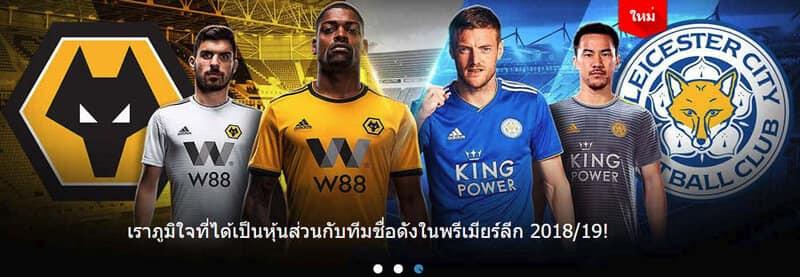 เว็บแทงบอลที่น่าเชื่อถือในไทย ความปลอดภัยมาก่อนอันดับ 1